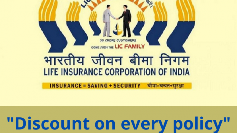 Why LIC Policy ?